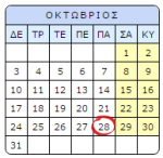 2016-10