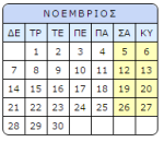 2016-11