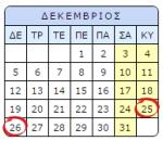 2016-12