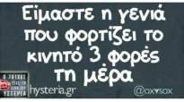 makε5