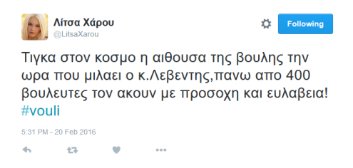 xarouscreen-17.50.34[20.02.2016]