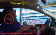 50 τρομερές ελληνικές τρελες φωτογραφίες που θα μοιραστεις με τους Φίλους σου! (2)