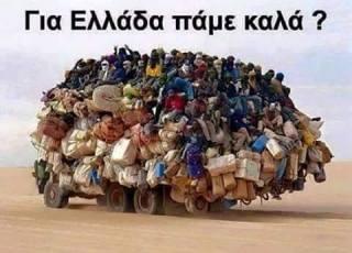 50 τρομερές ελληνικές τρελες φωτογραφίες που θα μοιραστεις με τους Φίλους σου! (11)