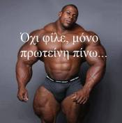 50 τρομερές ελληνικές τρελες φωτογραφίες που θα μοιραστεις με τους Φίλους σου! (19)