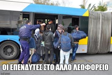 50 τρομερές ελληνικές τρελες φωτογραφίες που θα μοιραστεις με τους Φίλους σου! (28)