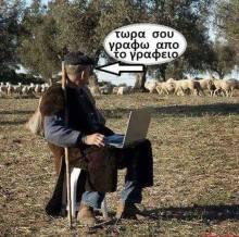 50 τρομερές ελληνικές τρελες φωτογραφίες που θα μοιραστεις με τους Φίλους σου! (35)