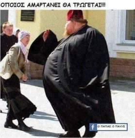 50 τρομερές ελληνικές τρελες φωτογραφίες που θα μοιραστεις με τους Φίλους σου! (43)
