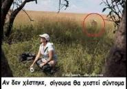 50 τρομερές ελληνικές τρελες φωτογραφίες που θα μοιραστεις με τους Φίλους σου! (51)