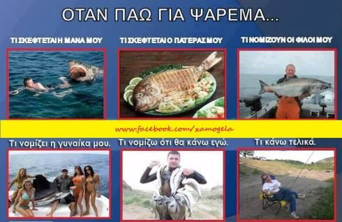 50 τρομερές ελληνικές τρελες φωτογραφίες που θα μοιραστεις με τους Φίλους σου! (61)