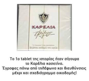 50 τρομερές ελληνικές τρελες φωτογραφίες που θα μοιραστεις με τους Φίλους σου! (62)