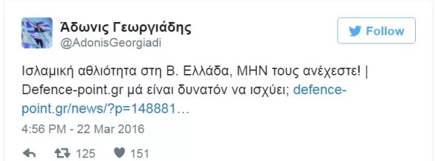 @adonisgeorgiadi