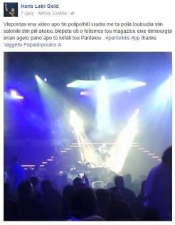 pronews (1)