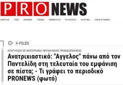 pronews (2)