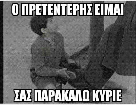 ripmegaε3