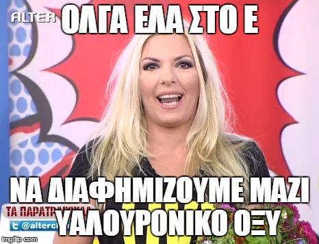 ripmegaε6