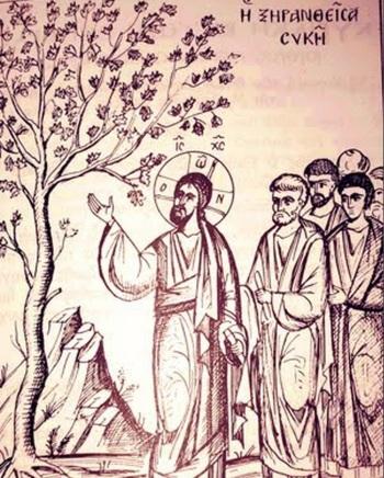 Αποτέλεσμα εικόνας για ο λόγος του Χριστού
