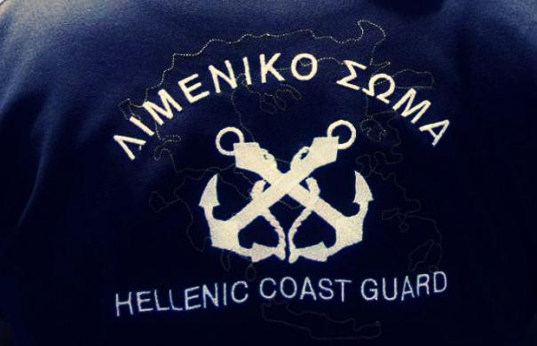 limeniko_aftodioikisi.gr_