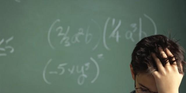 φοιτητηςε1