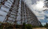chernobyl__3388790k-large_trans++qVzuuqpFlyLIwiB6NTmJwfSVWeZ_vEN7c6bHu2jJnT8