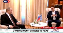panos-kammenos-vladimir-putin-tsipras- (6)