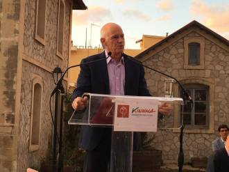 papandreou11