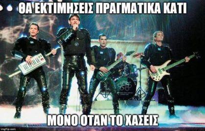 rakintzhs