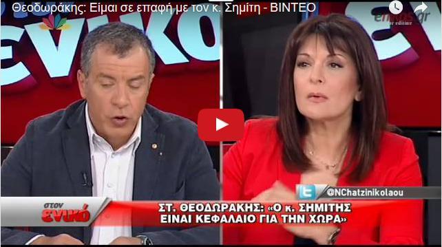 θεοδωρακηςscreen-01.46.43[07.06.2016]