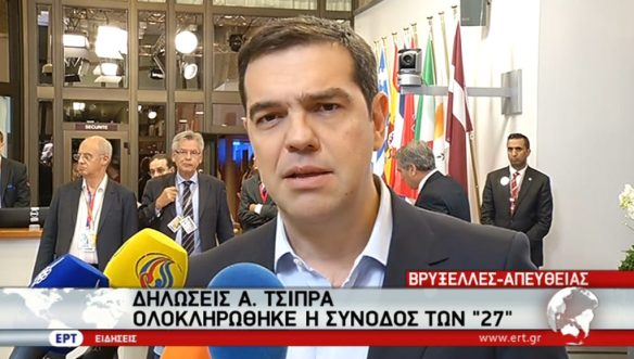 tsipras-brussels