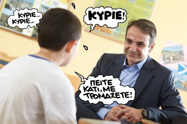 mitsotakis-koulis_copy