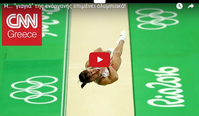 olympics-rio-grandmother-uzbekistan