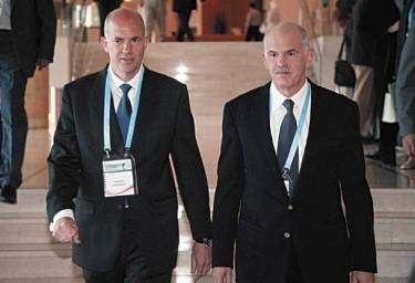 papandreou2