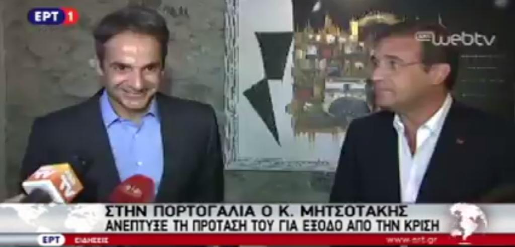 ΜΙΤΣΟΤΑΚΗΣ-ΚΟΕΛΙΟ