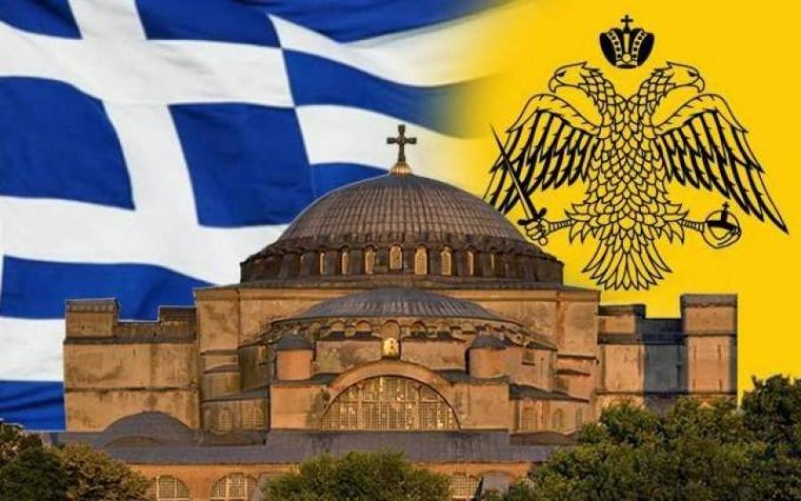 Αποτέλεσμα εικόνας για κωνσταντινουπολη αγια σοφια ελληνικη