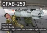 Штурмовик Су-24М авиации Балтийского флота на военном аэродроме в Черняховске
