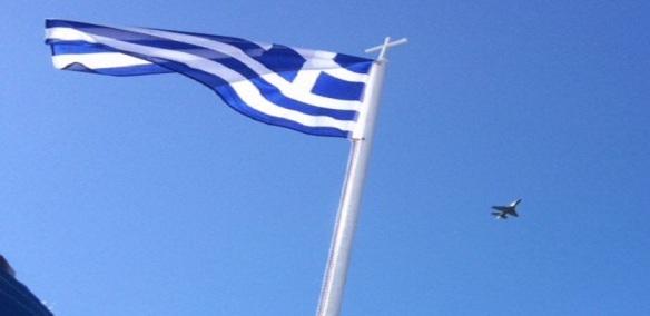flag-greek