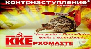 wpid-kke.jpg