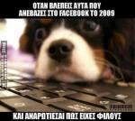 15401162_1535515023130523_6306404524267549728_n