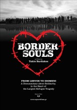 border-souls-from-lesvos-to-idomeni
