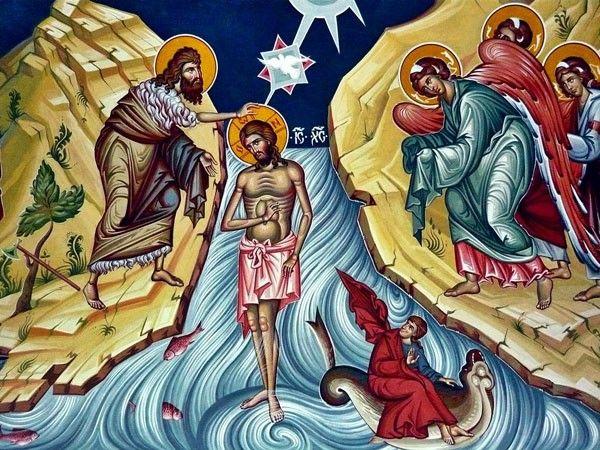 Τι γιορτάζουμε ανήμερα των Θεοφανίων; Έθιμα και παραδόσεις ανά την Ελλάδα 1451901101977475424