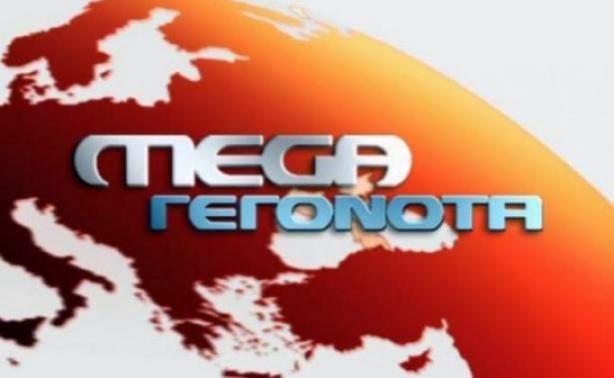 Πύρινη παρέμβαση του Mega υπέρ τουΑζερμπαϊτζάν!