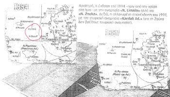 ΙΜΙΑ - ΑΠΟΚΑΛΥΨΗ: Τούρκικος χάρτης αναγνώριζε την Ελληνική κυριαρχία, μέχρι που ήλθε ο Σημίτης!