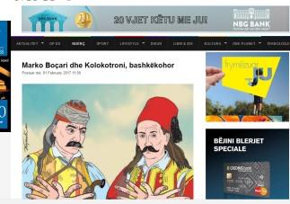 Με χορηγό την Εθνική μας Τράπεζα το ανθελληνικό σκίτσο Αλβανού σκιτσογράφου