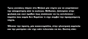 IMG_5506