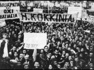 kokkinia-1944-c
