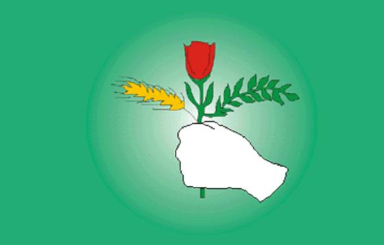 flag_of_puk