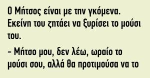 IMG_3098