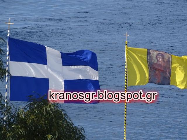 kranosgr.blogspot.gr_109