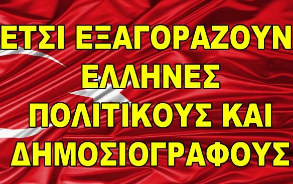 turkish_flag_007_by_johnlegendre-d5hezjg1