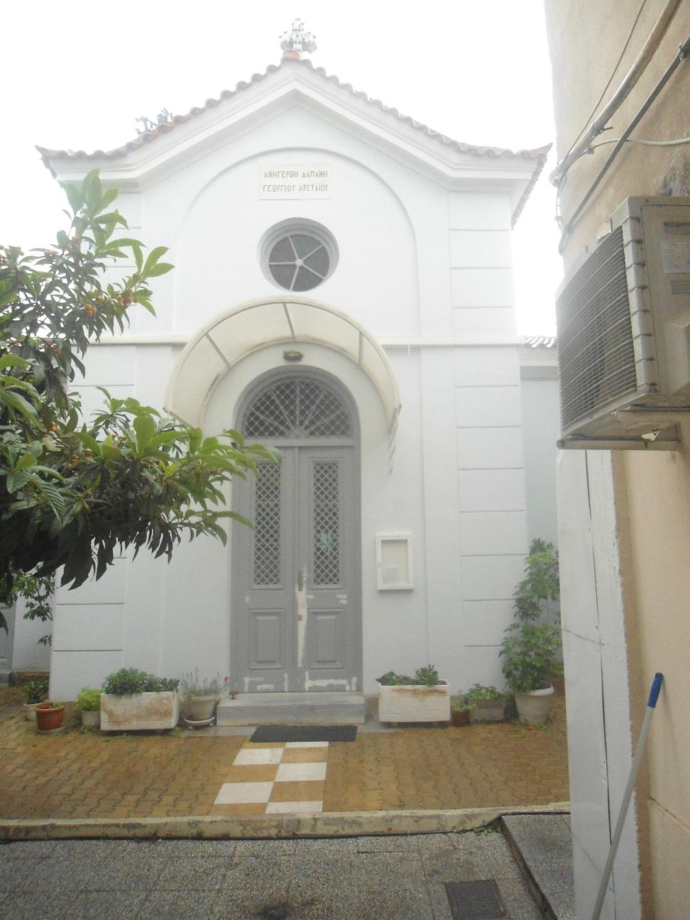 8. Η εκκλησία του Αγίου Γεωργίου που κτίστηκε από τον Γεώργιο Αρεταίου.