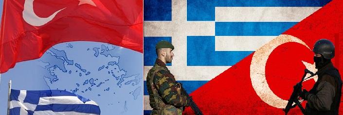 ellinika_nisia_turkish_diekdikiseis_greece_vs_turkey